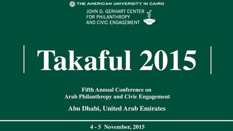 Takaful 2015 — Fifth Annual Conference on Arab Philanthropy and Civic Engagement