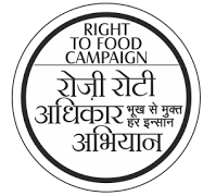 Right to Food Campaign_PSJP